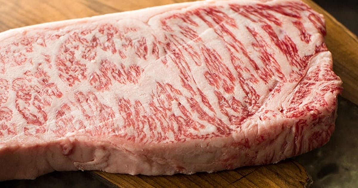 69f664937587 Japanese A5 Wagyu (Crowd Cow)