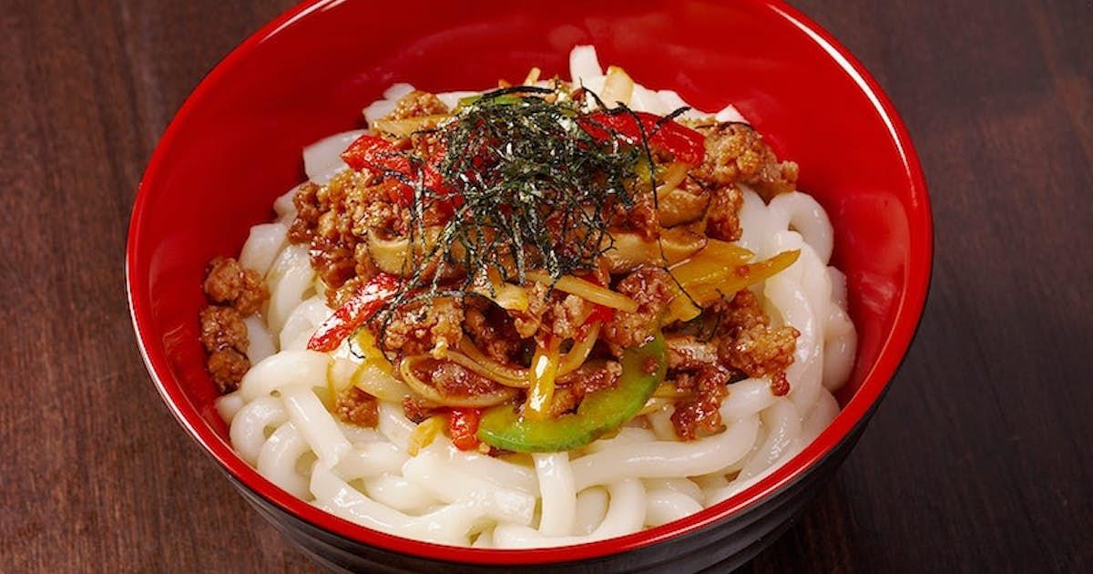 Slow-Braised Szechuan Beef Tendons