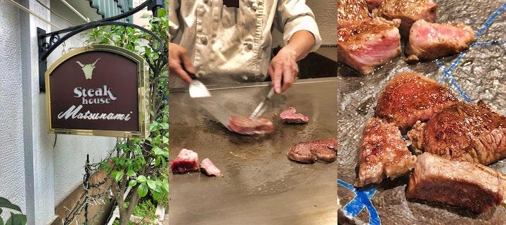 Matsunami Steakhouse in Asakusa, Tokyo