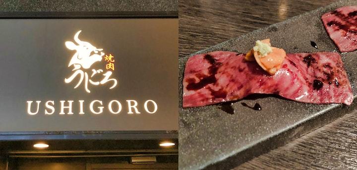 Ushigoro in Ginza, Tokyo: A5-only Yakiniku