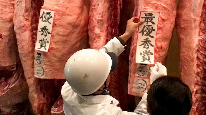 Awaji Beef A5 Wagyu Grand Prize