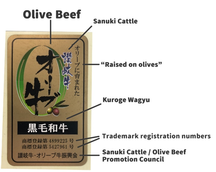 Olive Wagyu Official Label